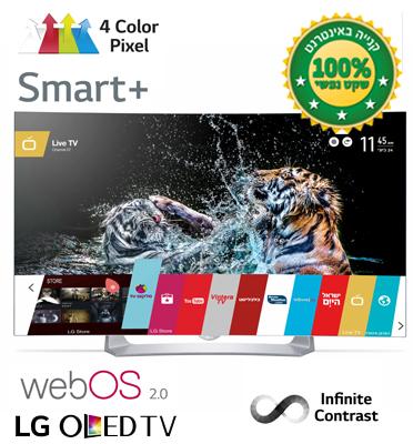"""טלוויזיה 55"""" קעורה בטכנולוגיית OLED 3D Smart TV עם ממשק ייחודי 2.0 webOS תוצרת LG דגם 55EG910Y"""
