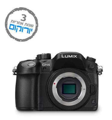 מצלמת ללא מראה גוף בלבד 16MP צילום וידאו 4K מבית Panasonic דגם GH4 GC-G