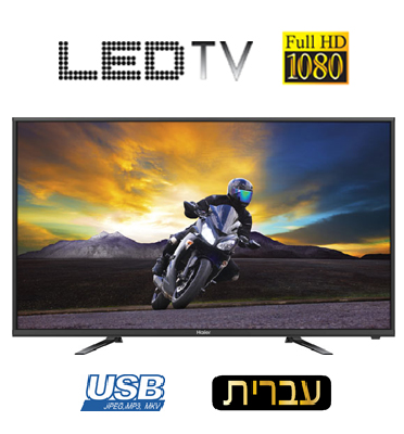 "מסך טלוויזיה ""42 LED FULL HD TV תוצרת HAIER דגם 42B8000"