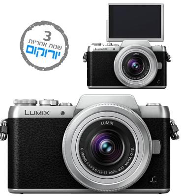 מצלמה דיגיטלית מקצועית 16MP כולל עדשה 14-42mm תוצרת Panasonic דגם DMC-GF7