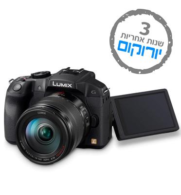 מצלמה ללא מראה 16MP מסך מגע ושתי עדשות 14-42 + 45-150 תוצרת Panasonic דגם DMC-G6 WGC-K Lumix