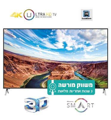 """טלוויזיה מסך """"65 SMART LED 4K Ultra HD TV תוצרת HISENSE דגם 65K700UWD"""