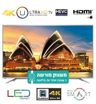 """טלוויזיה מסך """"65 SMART LED 4K Ultra HD (HEVC) TV תוצרת HISENSE דגם 65K5500UW"""