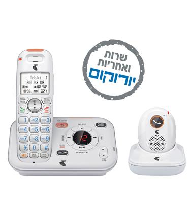טלפון אלחוטי דיגיטלי עם משיבון ויחידה אלחוטית של לחצן מצוקה תוצרת Vtech דגם SN6187A