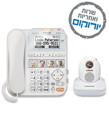 טלפון שולחני עם משיבון ויחידה אלחוטית של לחצן מצוקה תוצרת Vtech דגם SN1197A