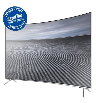 "טלוויזיה קעורה 65"" 4K SMART TV SLIM LED תוצרת SAMSUNG. דגם UE65KU7500"