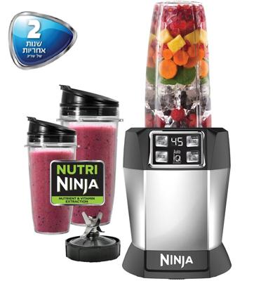 נוטרי שייקר Auto IQ חכם מקצועי להכנת משקאות ושייקים בריאים מבית NINJA דגם BL480