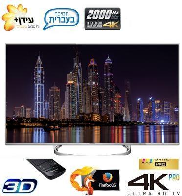"טלוויזיה LED FHD ""58 PRO 4K SMART TV תלת מימד,  2000Hz תוצרת PANASONIC דגם TH58DX700L"
