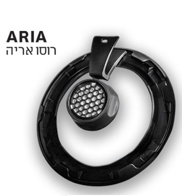 מכסה לסיר ולמחבת בעל מסנן ייחודי לנטרול ריחות ואדי הבישול - פטנט עולמי מבית ROSO דגם ARIA