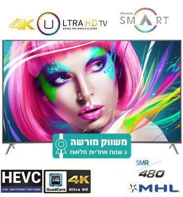 """טלוויזיה 65"""" SMART LED TV 480Hz 4K Ultra HD תוצרת Hisense. דגם 65M7000UWG"""