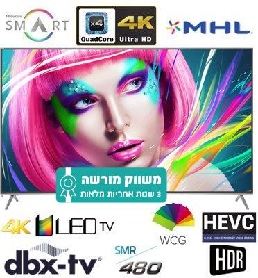 "טלוויזיה 70"" SMART LED TV 4K Ultra HD 3840X2160 480Hz ULED תוצרת Hisense. דגם 70M7000UWG"