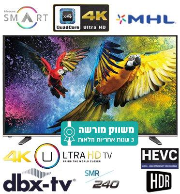 "טלוויזיה 50"" SMART LED TV 4K Ultra HD תוצרת Hisense דגם 50K3300UW"