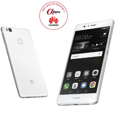 """סמארטפון 16GB מסך 5.2"""" מצלמה אחורית 13MP תוצרת Huawei דגם P9 Lite"""
