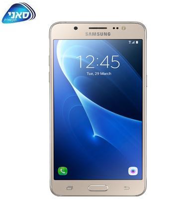 """סמארטפון מסך 5.5"""" 16GB מערכת Android תוצרת SAMSUNG דגם Galaxy J7 (2016) SM-J710F"""