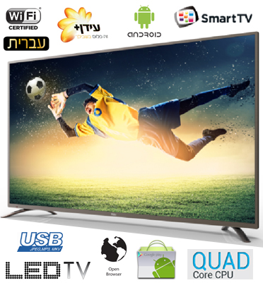 "טלוויזיה 75"" 4K Android Smart TV 300Hz תוצרת Haier דגם 75H9000A"