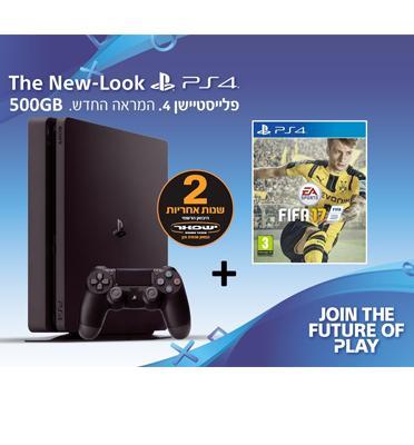 קונסולה פלייסטיישן 4 דגם חדש SLIM בנפח 500GB כולל בקר רוטט משחק FIFA 2017 וסטנד שולחני מתנה!