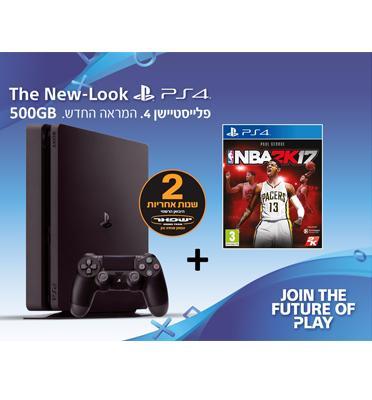 קונסולה פלייסטיישן 4 דגם חדש SLIM בנפח 500GB כולל בקר רוטט משחק NBA2K 2017 וסטנד שולחני מתנה!