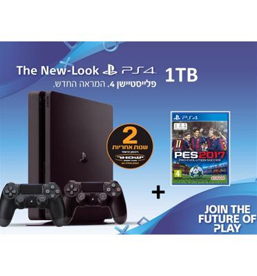 קונסולה פלייסטיישן 4 דגם חדש SLIM בנפח 1TB כולל 2 בקרים רוטטים, משחק PES 2017 וסטנד שולחני מתנה