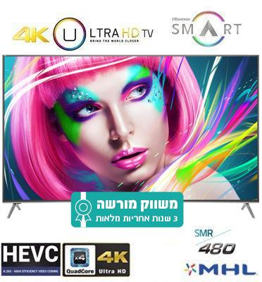 "טלוויזיה 55"" SMART LED TV 4K Ultra HD תוצרת .Hisense דגם 55M7000UWG"