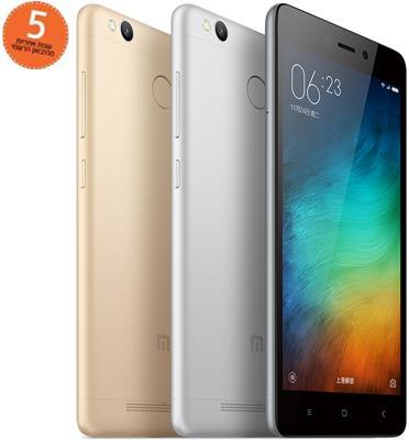 """סמארטפון מסך 5"""" 16GB + 2GB RAM מבית Xiaomi דגם Redmi 3S כסוף"""