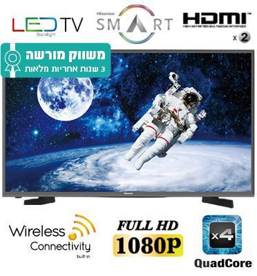 "טלוויזיה 55"" SMART TV LED FULL HD תוצרת Hisense דגם 55K3110PW"