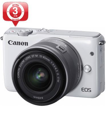 """מצלמה קומפקטית ללא מראה 18MP מסך 3"""" כולל עדשה 15-45mm תוצרת CANON דגם EOS M10"""