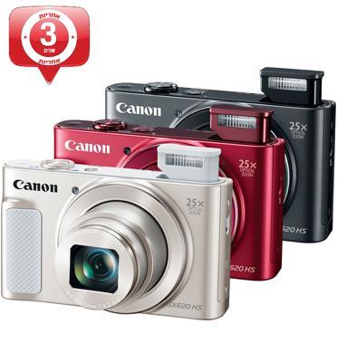 """מצלמה קומפקטית 20MP מסך 3"""" זום X25 תוצרת CANON דגם PowerShot SX620 HS"""
