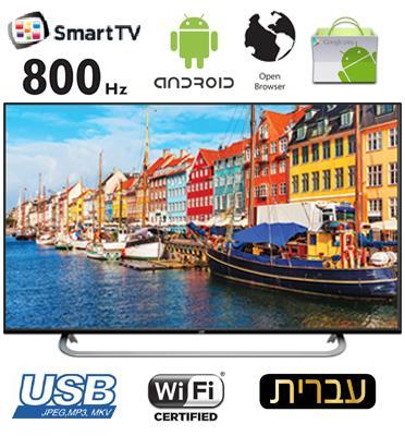 "טלוויזיה 49""  LED 4K Smart TV 800Hz CMR תוצרת JVC דגם LE49N675"