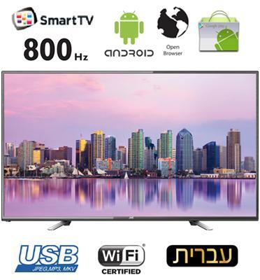 "טלוויזיה 55"" LED 4K Smart TV 800Hz CMR תוצרת JVC דגם LE55N675"