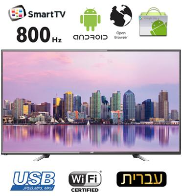 "טלוויזיה 65""  LED 4K Smart TV 800Hz CMR תוצרת JVC דגם LE65N675"
