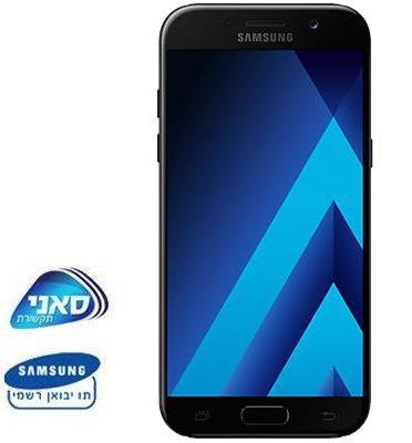 """סמארטפון מסך 5.2"""" 32GB מעבד 8 ליבות תוצרת SAMSUNG דגם Galaxy A5 2017 SM-A520F כולל 64GB"""