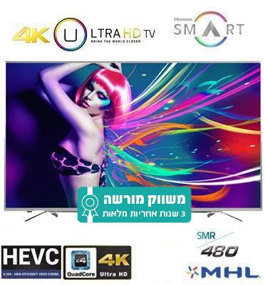 "טלוויזיה 50"" SMART LED TV 4K Ultra HD ULED תוצרת .Hisense דגם 50M7000UW"
