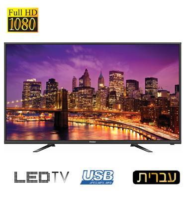"""טלוויזיה LED  Direct  """"42 Full HD תוצרת Haier דגם 42B9000"""