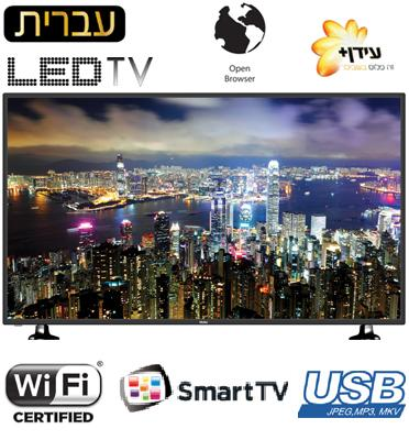 "טלוויזיה 49"" 4K Linux Smart TV 600Hz תוצרת Haier דגם 49B8200TUN"