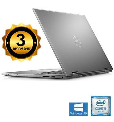 """מחשב נייד מסך 14"""" 8GB Vostro מעבד Intel Core i5 תוצרת Dell דגם V5468-6017-5W10"""