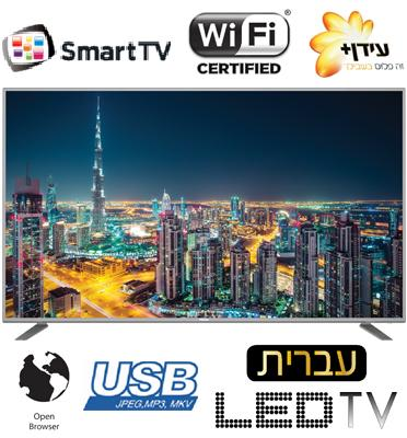 "טלוויזיה 55"" 4K Linux Smart TV 600Hz תוצרת Haier דגם 55B8600TUN"