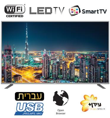 "טלוויזיה 65"" 4K Linux Smart TV 600Hz תוצרת Haier דגם 65B8600TUN"
