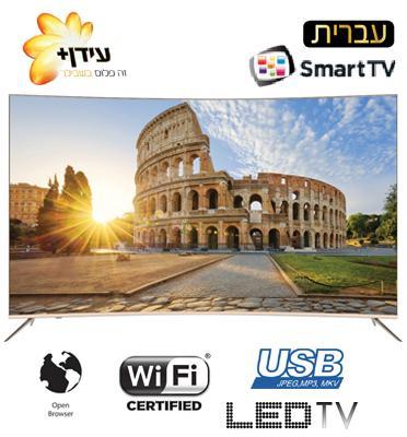 """טלוויזיה 55"""" 4K Linux Smart TV 600Hz תוצרת Haier דגם 55Q6500TUN"""