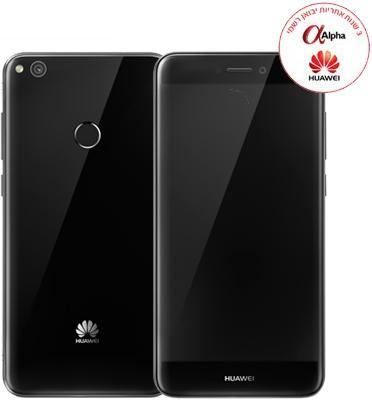 """סמארטפון 16GB מסך 5.2"""" מערכת הפעלה 7.0   Android™ תוצרת Huawei דגם P9 LITE 2017"""