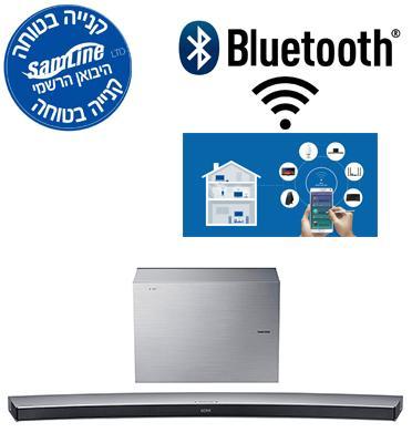 מקרן קול אלחוטי קעור חכם 320W חכם תומך אפליקציה WIFI + Bluetooth מבית SAMSUNG דגם HW-J7501-R