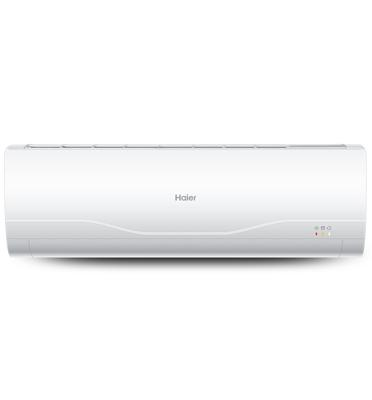 מזגן עילי בעוצמה 19,189BTU תוצרת HAIER דגם EXTRA POWER INVERTER WIFI 240 עם 7 שנות אחריות!