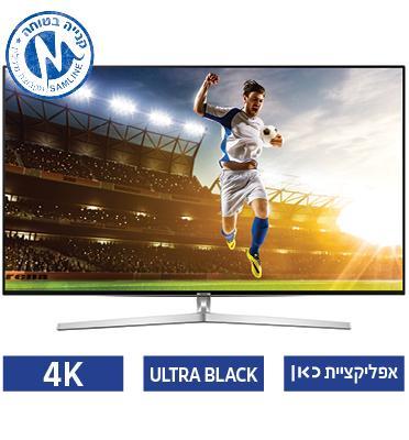 """טלוויזיה 55"""" 4K SMART TV SLIM LED תוצרת SAMSUNG דגם UE55MU9000"""