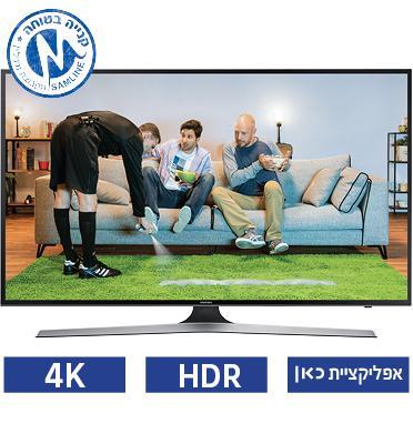 """טלוויזיה 65"""" 4K SMART TV SLIM LED תוצרת SAMSUNG דגם UE65MU7000"""