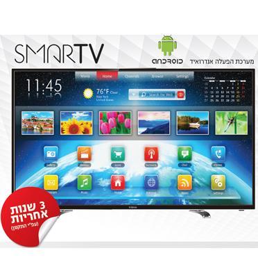 """טלוויזיה """"40 SMART LED TV FHD 1920x1080 תוצרת innova דגם GL-402ST2"""