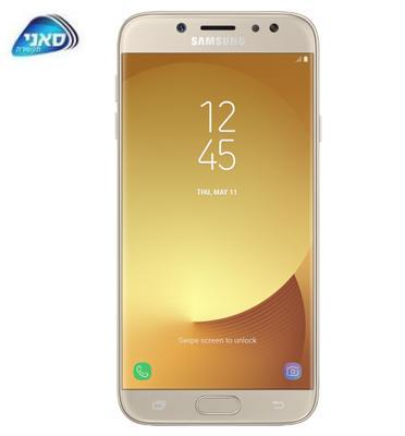 """סמארטפון מסך 5.5"""" 16GB מערכת הפעלה Android 7.1 תוצרת SAMSUNG דגם Galaxy J7 Pro"""