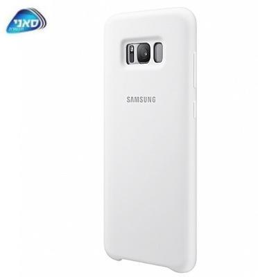 כיסוי סיליקון silicone cover G950 S8 White Dream מבית SAMSUNG דגם C500095009