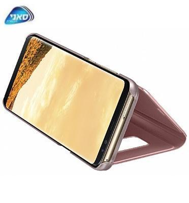 כיסוי View Standing Cover G950 S8 Pink Dream Clear מבית SAMSUNG דגם C400095012