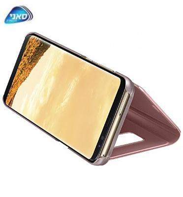 כיסוי View Standing Cover G955 S8+ Pink Dream+ Clear מבית SAMSUNG דגם C400095512