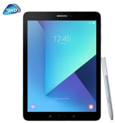 """טאבלט מסך מגע 9.7"""" מעבד 4 ליבות תוצרת Samsung דגם Galaxy Tab S3 T820"""
