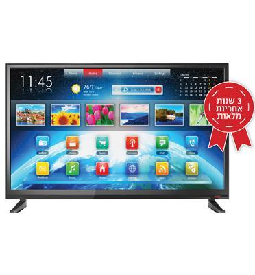 """טלויזיה """"65 LED Smart 4K מערכת הפעלה אנדרואיד 4.5.5 תוצרת innova דגם GL-654S"""